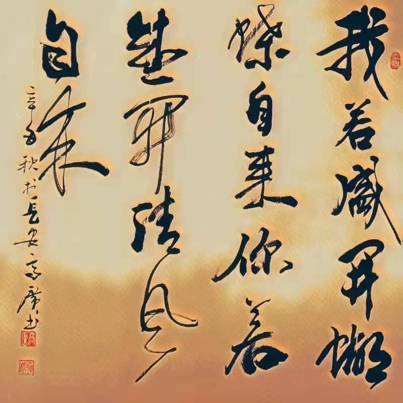行书作品     原铁十师高广书(图14)